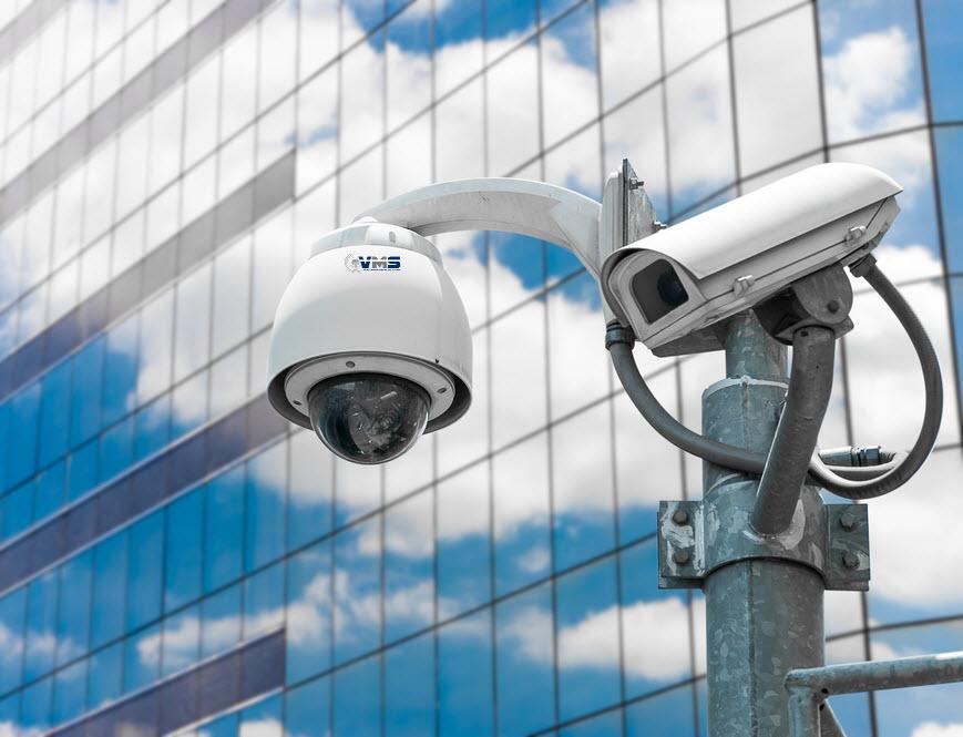 VMS CCTV Camera