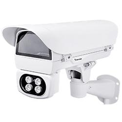 Side-Opening AC24V Cast Aluminum Camera Housing  VIV-AE-243