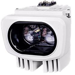 Snap 850mn IR Led Illuminator 6w Vari Angle From 10-40, IR Distance 25-100m VIV-AI-106