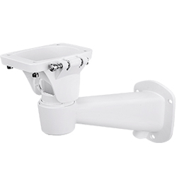 Wall Mount Bracket With Cable Management And Quick Lock Installation VIV-AM-21E